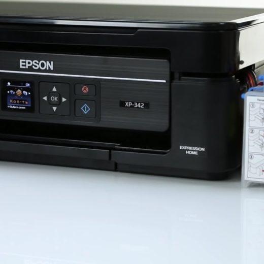 Устанавливаем СНПЧ на МФУ Epson XP-342